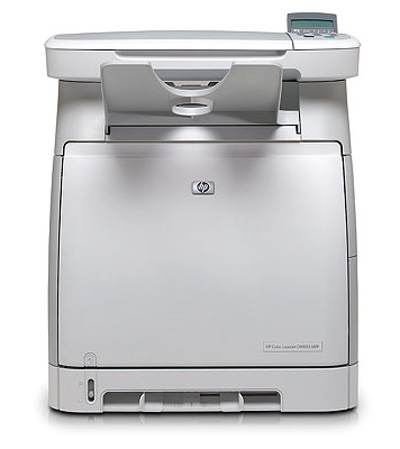 Three-in-One: HP Color LaserJet CM1017