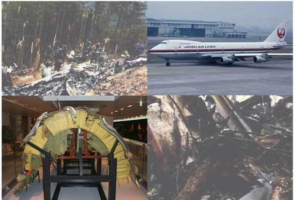 JAL Flight 123