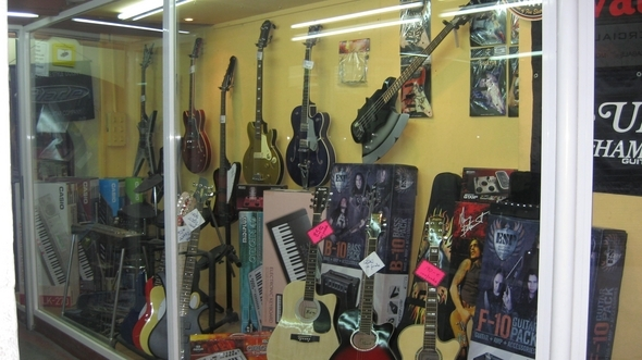 Guitar Stores Everywhere!