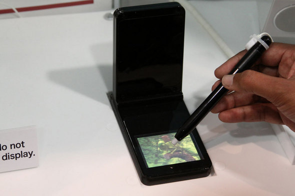 Mobile Wow: NTT Docomo's 3D Touchable Display & More