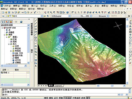 Autodesk rolled out a Chinese-language version of its new Civil 3D 2005 application earlier this year.